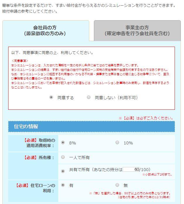 ju_loan001