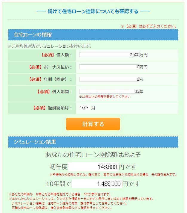 ju_loan003