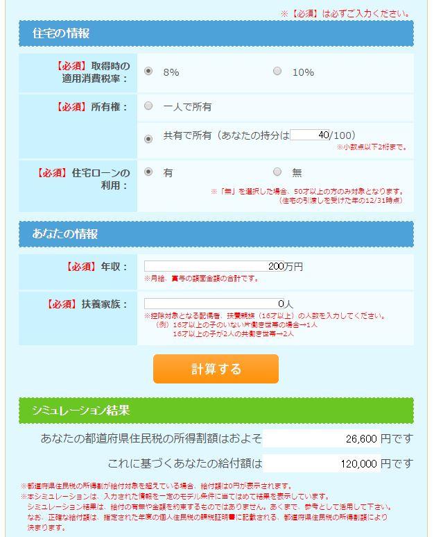 ju_loan004