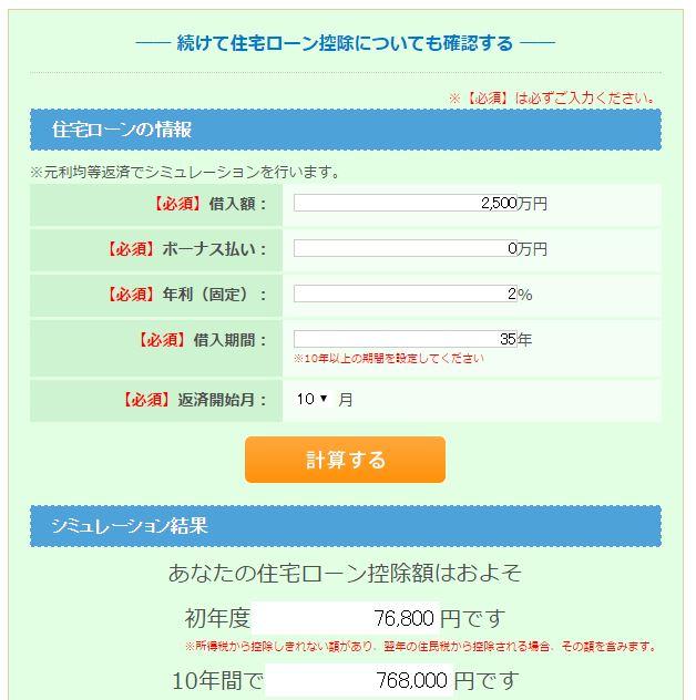 ju_loan005